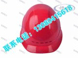 恆卓廠家直銷 ABS材質孔型安全帽 型號全價格低老品牌
