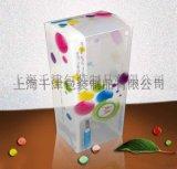 透明塑料折盒厂家定制 pp透明塑料包装盒  彩印PP包装透明盒