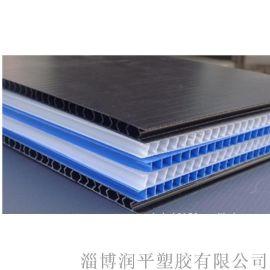 河北厂家直销中空板、PP塑料板,出口广告板质量稳定、价格优惠