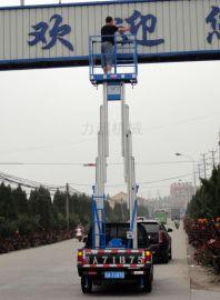 车载式升降机、移动式升降机、固定式升降机、旋转舞台、登车桥