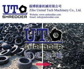 山东淄博联泰机械废旧轮胎回收处理机器撕碎机破碎机