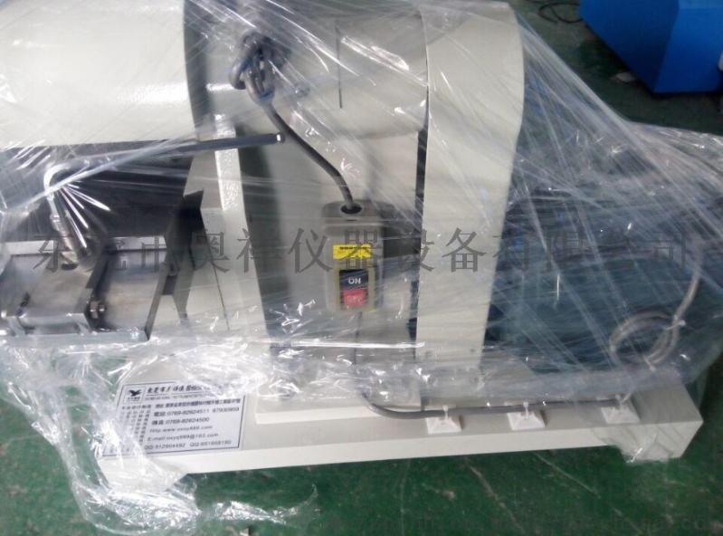 東莞磨平機 試料磨平機,試片磨平機 OX-7960UL