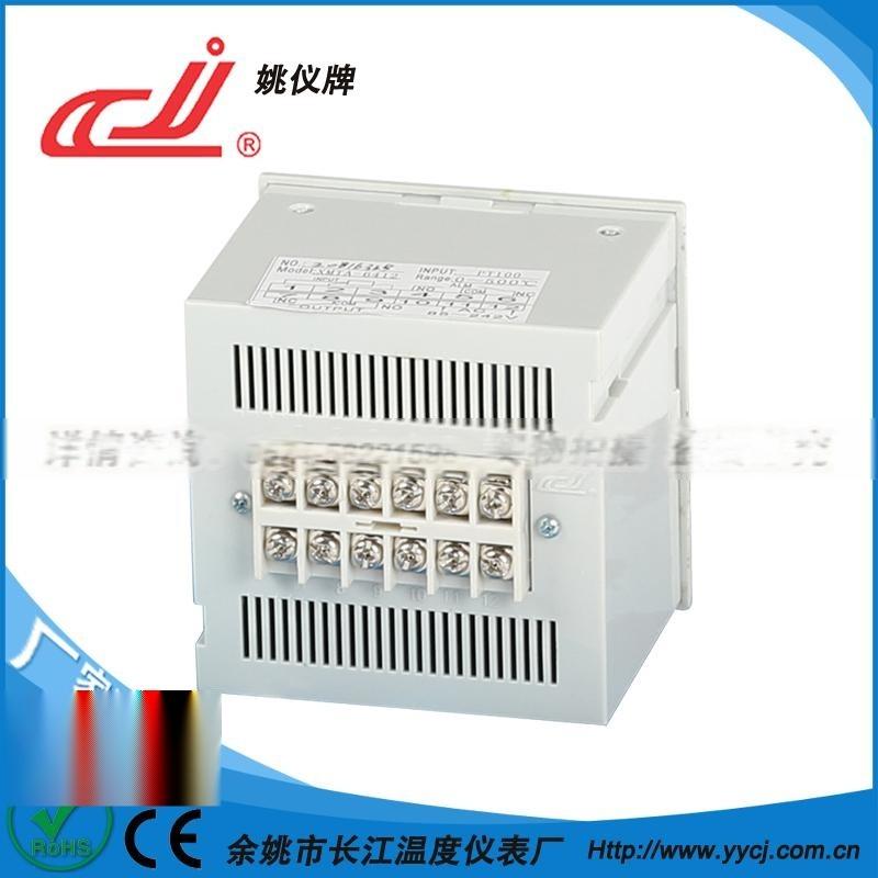 姚仪牌XMTA-6000系列实用型智能温度控制仪单一指定传感器输入
