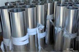 保温工程专用3003铝皮