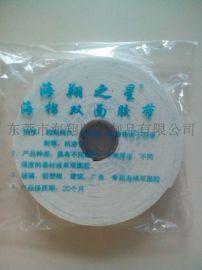 白色高发泡海绵双面胶生产厂家直销高粘泡棉双面胶