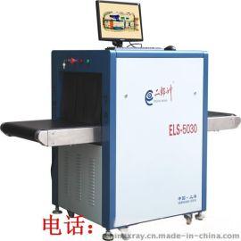 快递安检设备,快递安检X光机,5030安检设备品牌