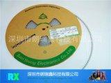 进口原装 三莹贴片铝电解电容 MVG系列 50V 3.3UF 4X5mm 85度 50v3.3uf