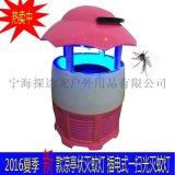 批发夏季热销光触媒灭蚊灯 捕蚊器 绿色无污染 环保