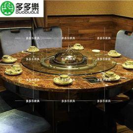 火锅桌椅组合 煤气灶电磁炉实木火锅桌定做 大理石火锅桌