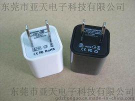 工厂贴牌加工 苹果配件充电器 iPhone手机充电器 苹果三代充电器 苹果绿点充电器
