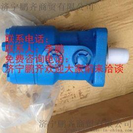 BM4 390/490/600液压马达、吊车专用液压马达厂价直销