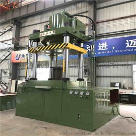630吨液压机|630吨四柱液压机油压机|630t液压机厂家工厂