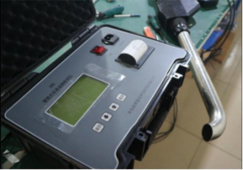 便携式油烟检测仪LB-7022食用油烟监测