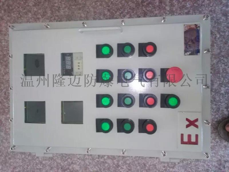 防爆箱400*500带合页防爆数显仪表箱