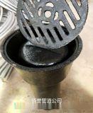 湛江钢制有水封地漏直销热  04S301地漏标准