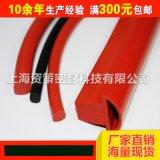 高品质橡胶条 密封条 各种规格各种材质 欢迎定制