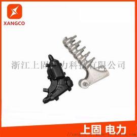 上固螺旋型铝合金耐张线夹NLL-6