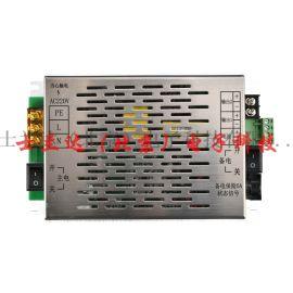 消防专用24V5A不间断电源120W 5A消防电源
