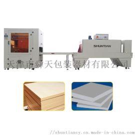 天津供应全封闭(对折叠模式)自动封切收缩包装机