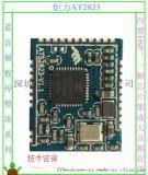 博臣微炬力藍牙|ATS2823|藍牙晶片內置DSP