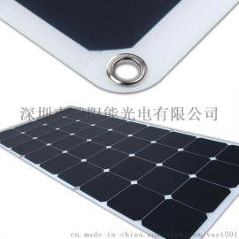太阳能板厂家50W半柔性太阳能板sunopwer板