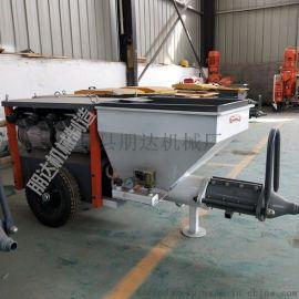 水泥砂浆喷涂机内墙抹灰砂浆喷涂机移动轻便