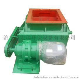 方口星型卸料器厂家直供 A型星型卸灰阀型号规格