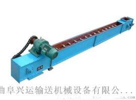 灰粉料刮板输送机 耐高温炉渣运输机Lj1