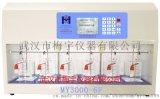 混凝試驗攪拌儀器梅宇MY3000-6F自動測溫加藥