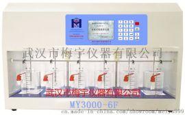 混凝试验搅拌仪器梅宇MY3000-6F自动测温加药