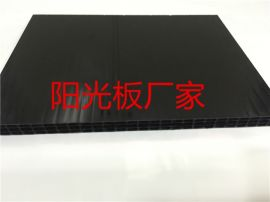 8mmpc阳光板、黑色pc板,防滴露/防雾滴阳光板