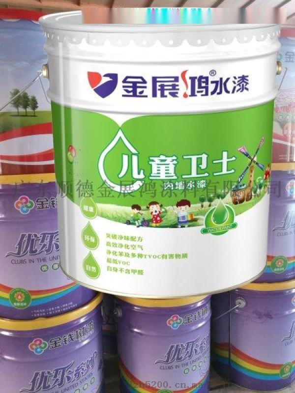 成都晨阳水漆加盟十强水性墙面涂料厂家直销环保儿童家装水漆