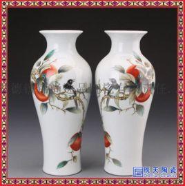 景德镇陶瓷粉彩花鸟花瓶冬瓜瓶 现代博古架装饰摆件