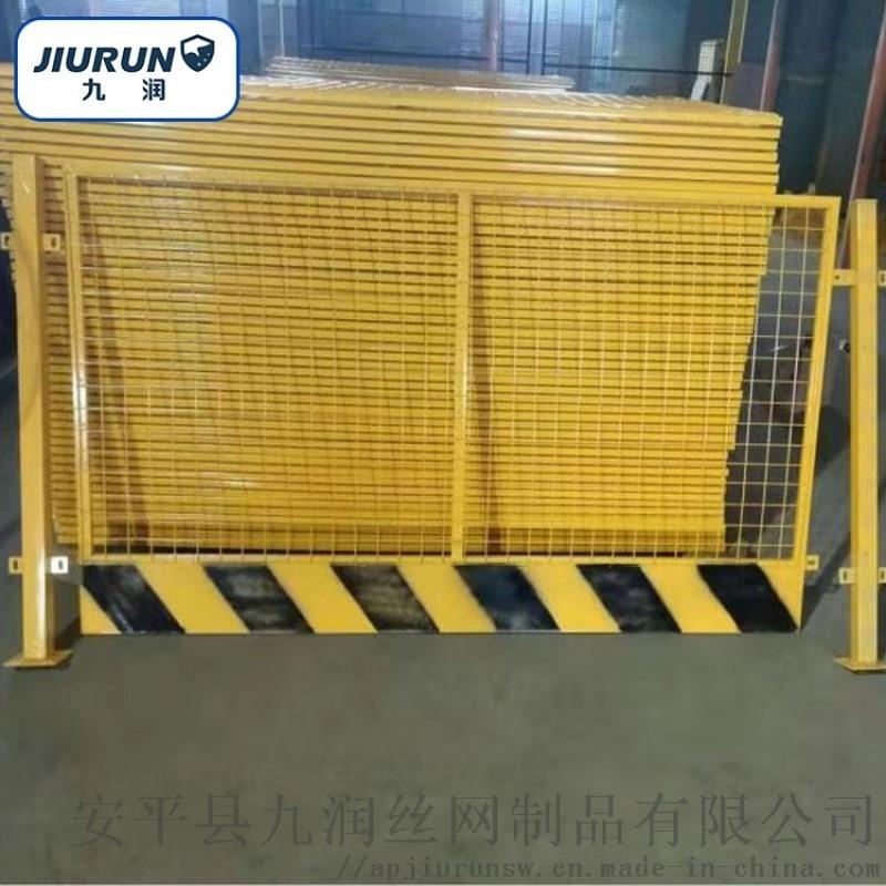 基坑护栏 工地临边防护安全网 建筑基坑护栏网