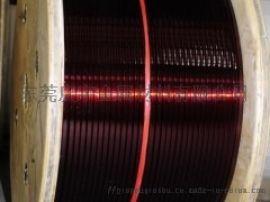 1.8*4mm漆包扁铜线河南180级漆包扁铜线