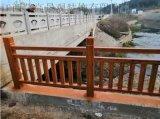云南文山水泥制品厂供应河道仿木栏杆 池塘仿石护栏