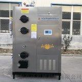 多功能节能锅炉 馒头房蒸汽发生器
