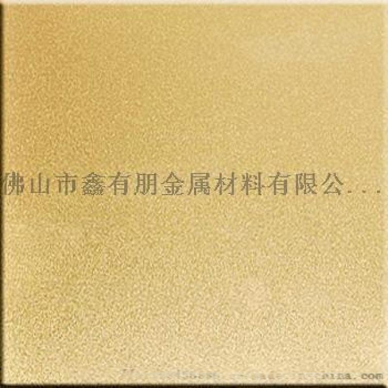 厂家直供彩色不锈钢板   玫瑰金喷砂板玫瑰金喷砂板