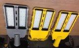 80W 壁掛式防爆led燈 額定電壓220v