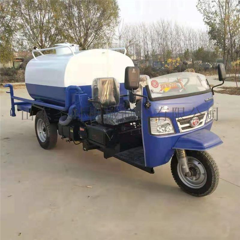 多功能小型洒水车 农药喷洒车 农用三轮洒水车