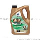 汽車潤滑油 工業潤滑油招商