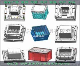 中国塑料模具折叠塑料收纳箱模具精品推荐