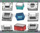 中國塑料模具摺疊塑料收納箱模具精品推薦
