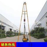 民用液压打井机HZ-200Y新型液压打井机械
