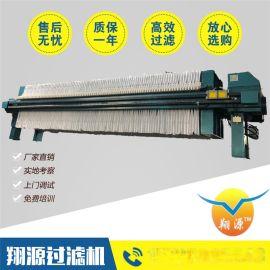 板框压滤机 压滤机 杭州全自动压滤机