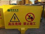 电力燃气玻璃钢标志牌 交通标志杆生产