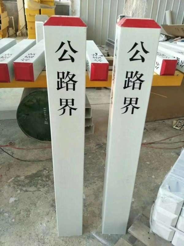 红白玻璃钢标志桩 标志桩 标识桩尺寸