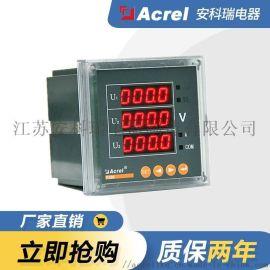 PZ96-AI3三相电流表