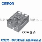 欧姆龙固态继电器G3NB-210B-1 DC5-2