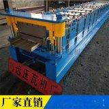 YX65-430铝镁锰压瓦机厂家A贝母板屋面设备